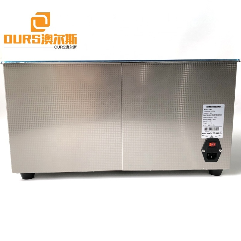 Factory Industrial Ultrasonic Cleaning Tanks And Basket 22L Volume Glasses/Jewelry Ultrasonic Precision Cleaner 220V Voltage