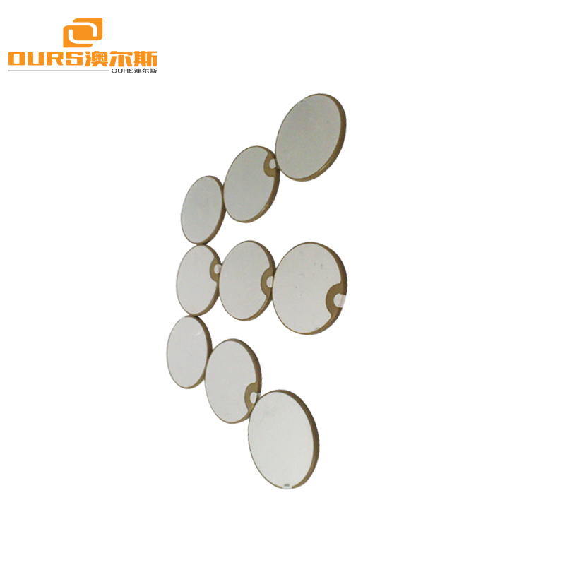 25X10X4mm piezoelectric material ultrasonic piezo element