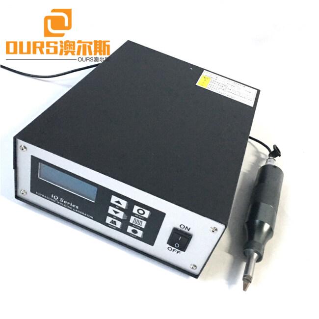 40KHZ 800W High Speed Handheld Sonic Cutter Tool Ultrasound Cutting Machine