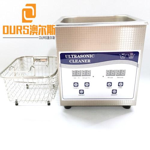 100w ARS-XQXJ-003.2H Table Ultrasonic Cleaner foelectronic workshop r ultrasonic cleaning