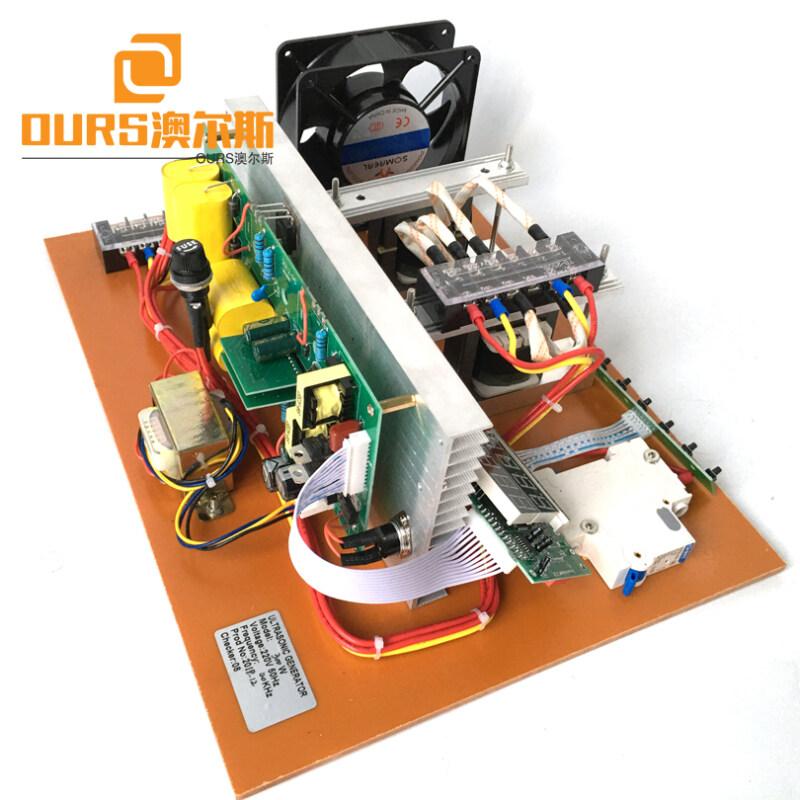 28KHZ 300W Ultrasonic Sound Generator Circuit For Parts Ultrasonic Washing Machine