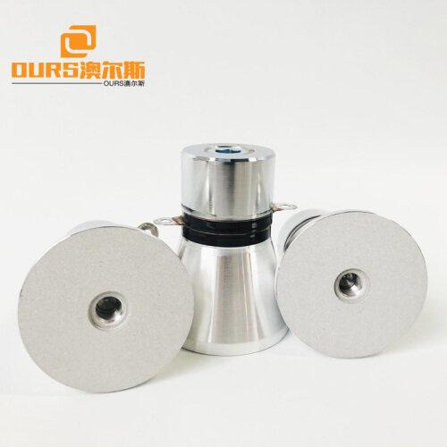 25KHz/45KHz/80KHz 60W Multi Frequency Ultrasonic Transducer,Ultrasonic Piezoceramic Transducer