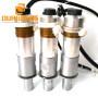 Factory Direct Sales Ultrasonic Vibration Transducer for Ultrasonic Welding Machine