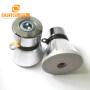 28khz 60w pzt4 Ultrasonic Transducer For Cleaner Removing Polishing Paste