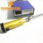 1500W 20KHZ High Power Titanium Material Ultrasonic Homogenizing /Emulsification Ultrasonic
