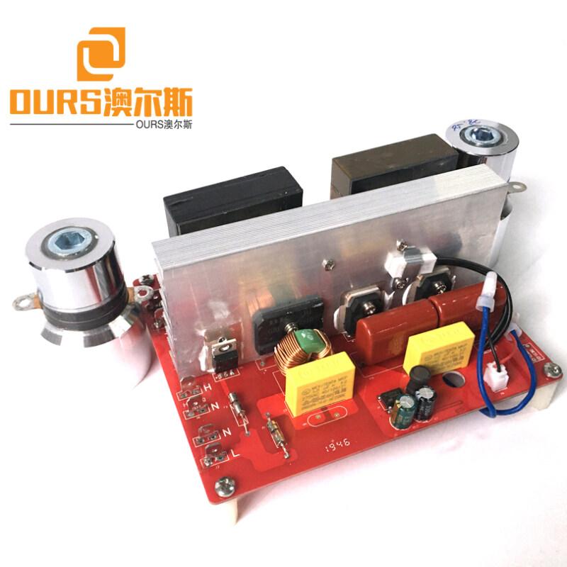 200W 28KHZ/40KHZ Ultrasonic Vibration Sieve generator PCB For 6L Household Ultrasonic Cleaner