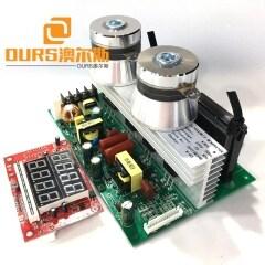400W 28KHZ/40KHZ Ultrasonic Piezo Generator For Industrial Washing Machines