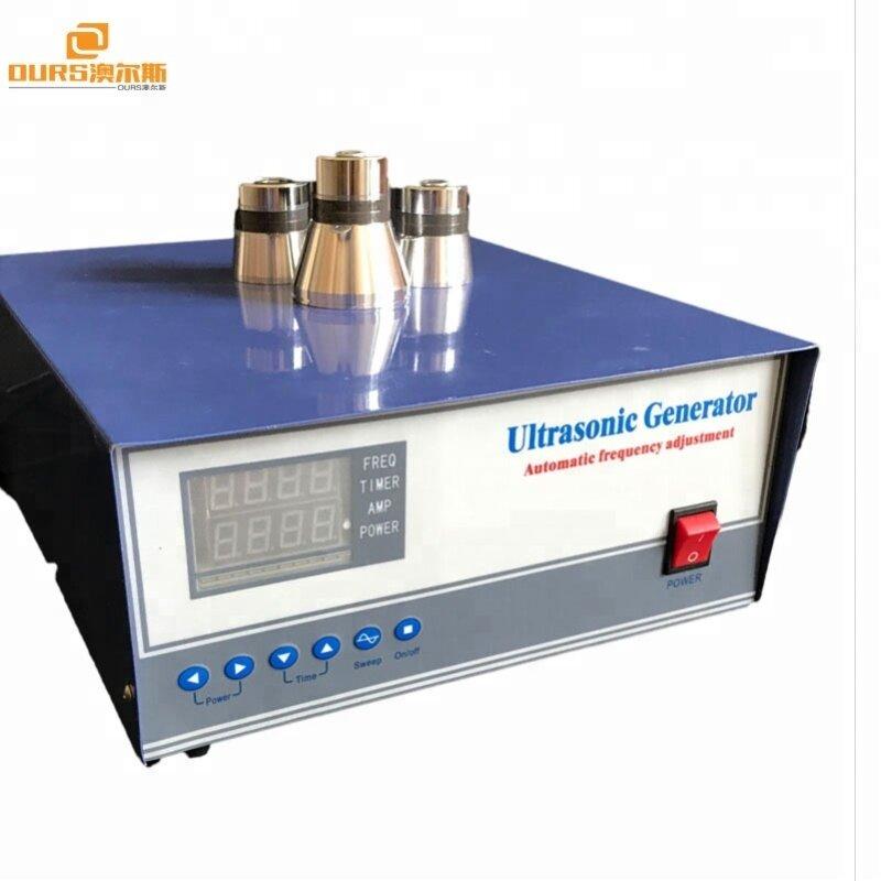 28khz 600W Digital High Quality Ultrasonic  cleaning generator long life