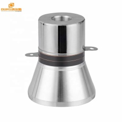 Wholesale Piezo 25K 100W Ultrasonic Cleaning Transducer Immersible transducer Plate Parts