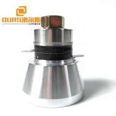 With Hole Type Piezo Ultrasonic Wave Transducer 28K 50W Output Power Industry Ultrasonic Cleaner Tank Radiator/Vibrator