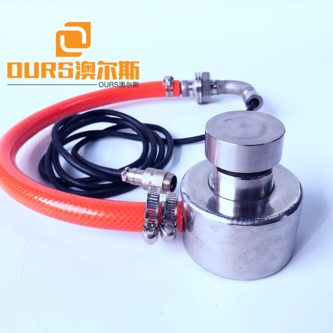 300W ultrasonic vibration generator 33khz for High efficiency stainless steel ultrasonic rotary vibrating screen