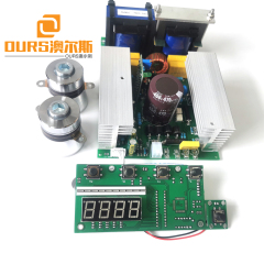 Ultrasonic Generator PCB Application Ultrasonic Cleaning  40khz Display Board Optional 200w