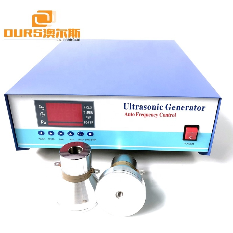 High Frequency Ultrasonic Cleaning Generator 68Khz With High Power Switching Transducer And PLC Control