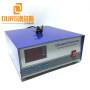 1200W 17K/20k/25k/28k/33K/40k  Digital ultrasonic generator cleaner With Time and Power Adjustable