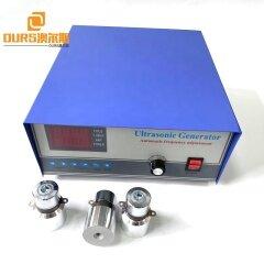 3000W 25K 28K 33K 40K High Power Ultrasonic Generator Kit For Cleaning Tank Piezoelectric Transducer Driving