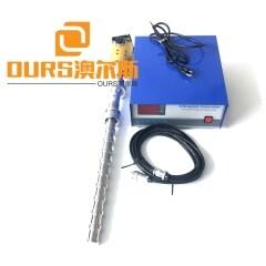 20kHZ 300W Ultrasonic Herbal Extraction Equipment For Ultrasonic Liquor Urging