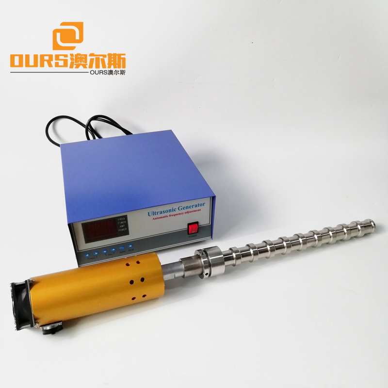 900W Ultrasonic Cleaning Vibration Rod Ultrasonic Reactor For Biodiesel/Pipeline Cleaning/Mixed