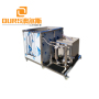 300w Large industrial ultrasonic cleaner Filtering Circulation Digital  Ultrasonic Cleaner for Engine Parts