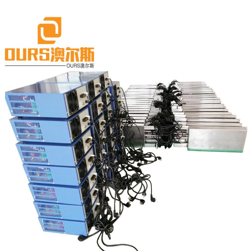 28KHZ 5000W High Power Factory Direct Custom Waterproof  Ultrasonic Vibration Transducer Plate With Ultrasonic Generator