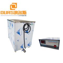 28KHZ/40KHZ 600W 220V Industrial Ultrasonic Bath Cleaner For Washing Medical Instruments