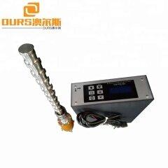 US equipment waterproof ultrasonic tube reactor for biodiesel with digital power driver