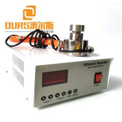 33KHZ 200W Ultrasonic Vibrating Screen For Chemical Industry