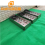 25KHZ/40KHZ/80KHZ  Multi-frequency 1000W Immersible Ultrasonic Transducer Pack with Generator For Hardware Industry