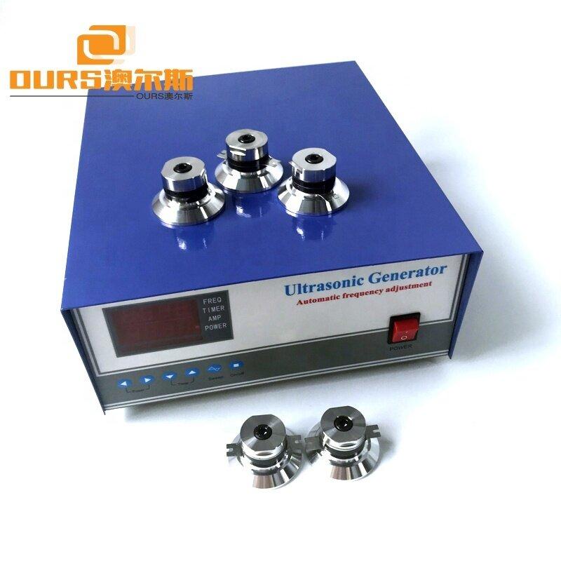 900W Ultrasonic Generator Power Control Box 20-40K Sweep Frequency Ultrasonic Generator For Bath
