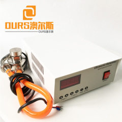 33KHZ 200W Ultrasonic Vibrating screen For Mineral Processing Industry