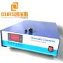 25KHZ/45KHZ/80KHZ Multi Frequency Ultrasonic Generator for cleaning tank