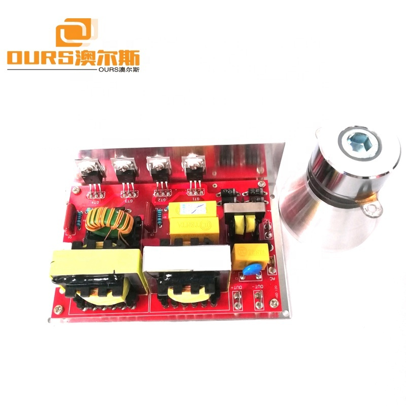 60W/28KHz Ultrasonic PCB Generator Transducer 220V/110V For Cleaning Machine Washing or Dishwasher