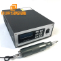 500W 30khz ultrasonic knife to cut plastic price include generator and  transducer and horn and Ultrasonic cutting knife