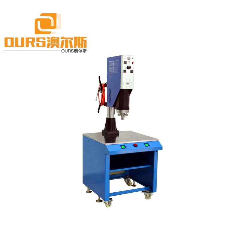 500W/800W/1500W/2000W Ultrasonic Plastic Fabric Mask Spot Welding Generator And Transducer With Horn