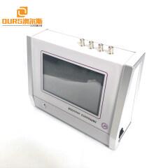 Transducer Characteristic Analyzer Digital Ultrasonic Impedance Analyzer  Frequency Range 1KHZ-5MHZ