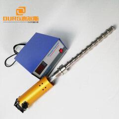 1000W 20KHz Ultrasonic Vibrating Rod Ultrasonic Liquid Processor For Extraction Eliminate Bubble Cleaner