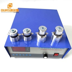 28KHZ Made In China Sweep Ultrasonic Frequency Generator For Hardware Electroplating Cleaning Industry