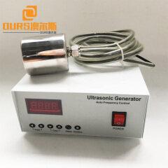 40KHZ 100W Digital Ultrasonic Algae Control Water Treatment Equipment For Ponds/Lakes