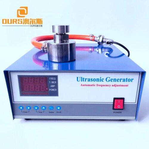 100W/33khz Ultrasonic vibration equipment generator and sensors for ultrasonic vibrating screen