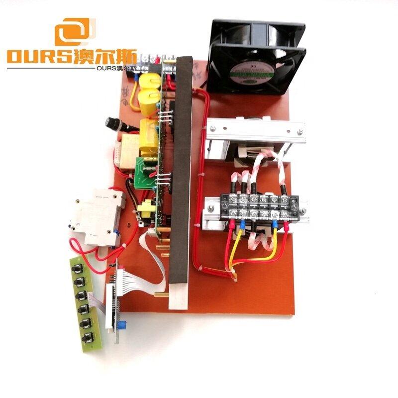 20-40KHz Ultrasound Frequency Generator Circuit 1000W Ultrasonic Piezo Transducer Driver Circuit