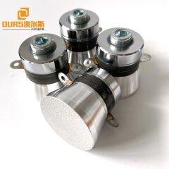 40K 50W 60W 100W Ultrasonic Piezoelectric Sensor Cleaning Transducer As Dental Appliance Washer Parts