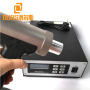 900W/20KHZ Ultrasonic Bread Cutting Knife For Food Cutter