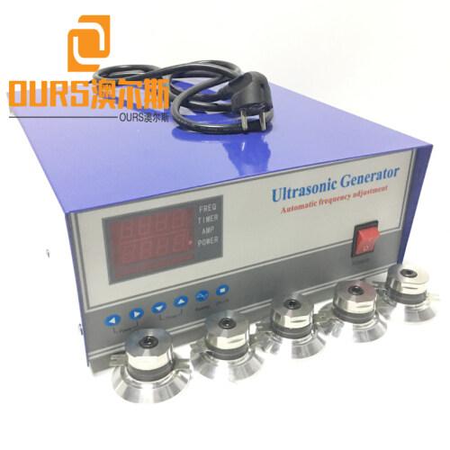 2700W 110V Or 220V Digital Ultrasonic Generator Adjustable Frequency For Ultrasonic Cleaner