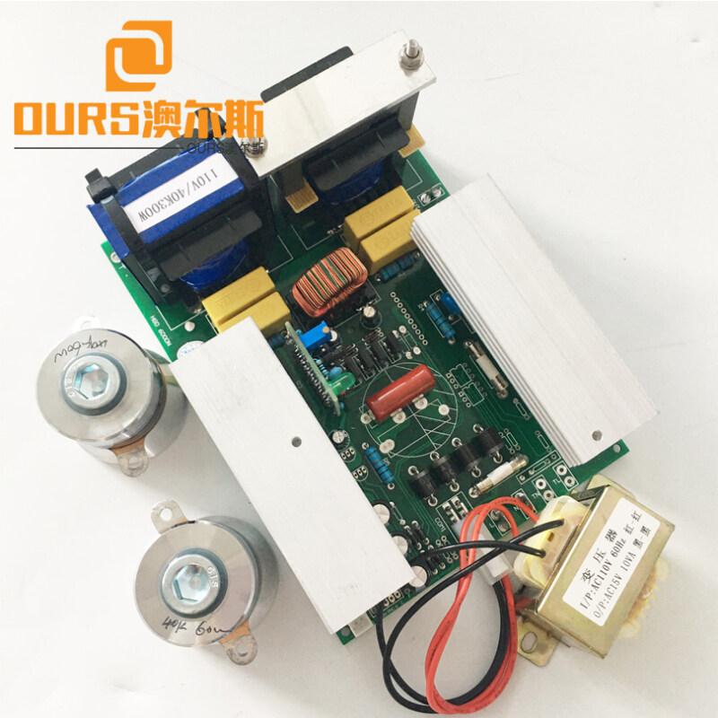 Factory Sales 25KHZ/28KHZ/40KHZ 500W  110V / 220V Ultrasonic PCB Generator Board For Washing Dishes