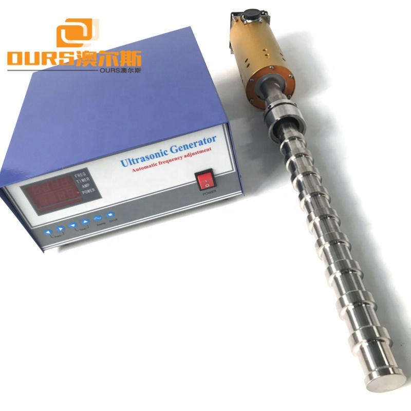 1000W Ultrasonic Homogenizer Mechanical Vibration Ultrasonic Probe With Driver Power Supply