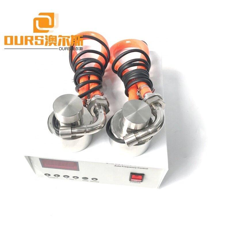 High Efficiency Industrial Ultrasonic Vibration Transducer 200W Ultrasonic Vibrating Sieve Transducer And Generator