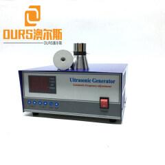 17KHZ/20KHZ/25KHZ/28KHZ/33KHZ/40KHZ 0-600W Ultrasonic Generator For Spare Parts