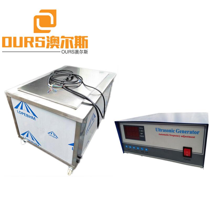 28khz ultrasonic industrial pipe cleaning 1000Watt power ultrasonic cleaning machine