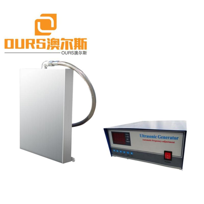 1000W diy submersible ultrasonic transducer  for Industrial ultrasonic cleaning system