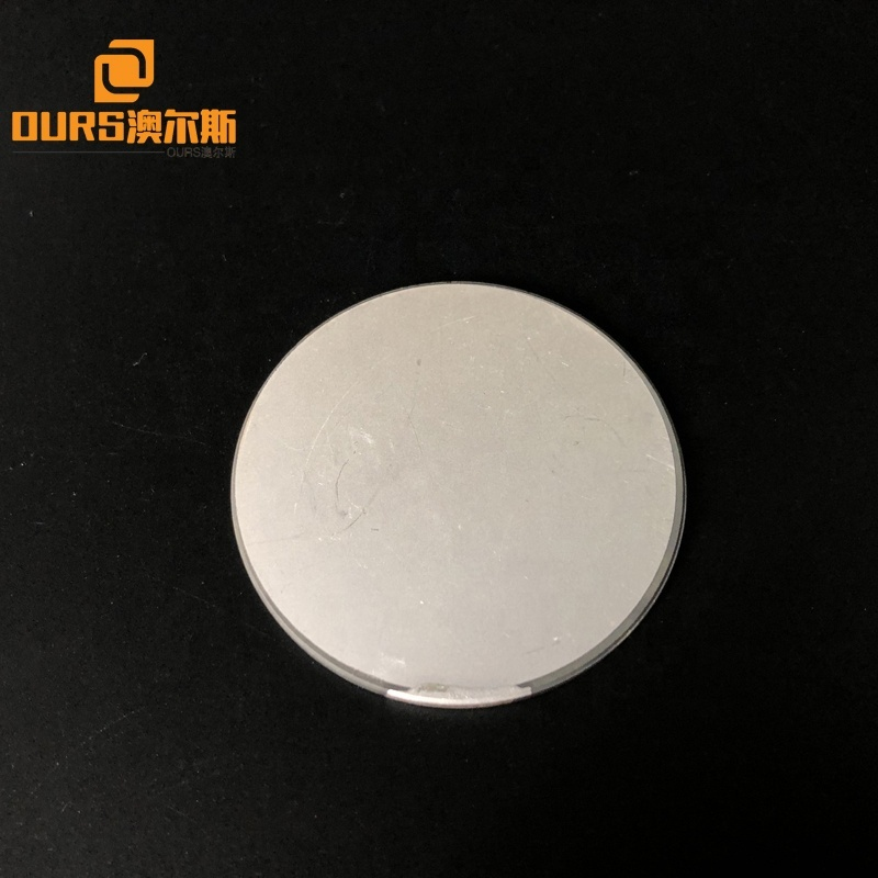 PZT4 Piezo Material Ultrasonic Piezoelectric Ceramic Plate Cleaning Transducer Piezo Disc Type Element