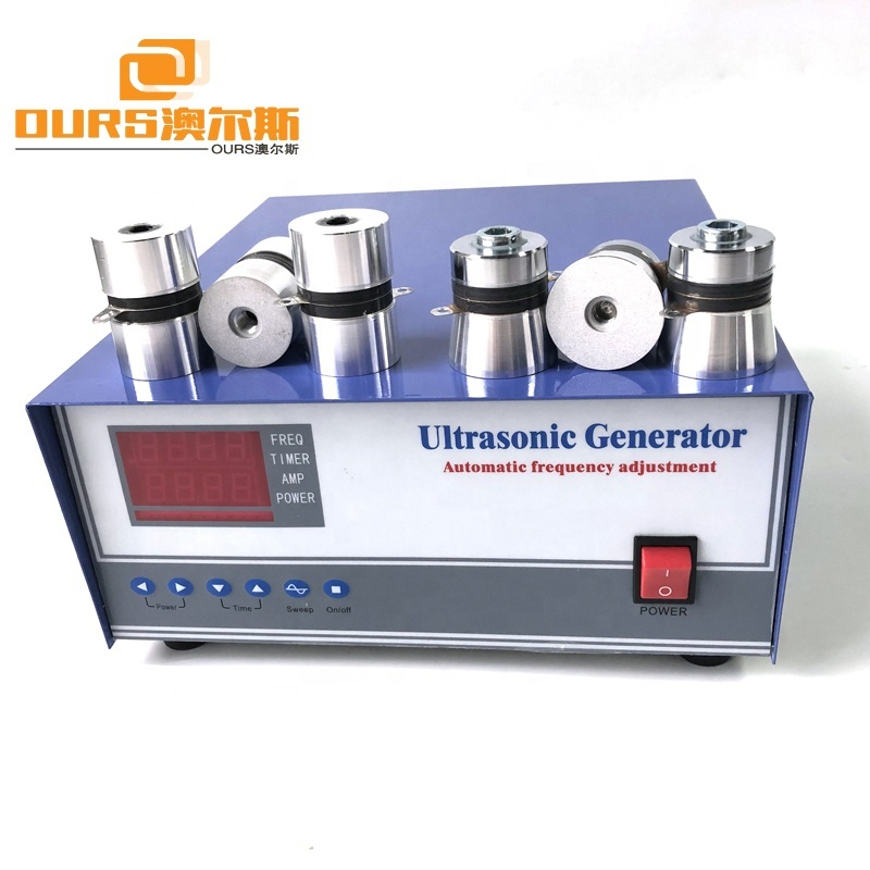 1200W Submersible Transducer Power Supply Ultrasonic Generator Frequency Adjustable 20-40KHz